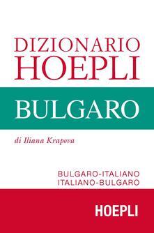 Promoartpalermo.it Dizionario Hoepli bulgaro. Bulgaro-italiano, italiano-bulgaro Image