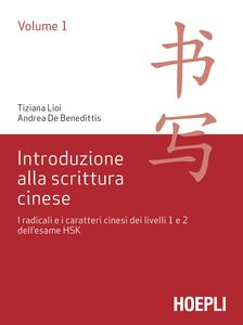 Foto Cover di Introduzione alla scrittura cinese. I radicali e i caratteri cinesi dei livelli 1 e 2 dell'esame HSK, Libro di Tiziana Lioi,Andrea De Benedittis, edito da Hoepli