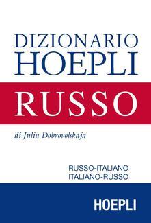 Osteriacasadimare.it Dizionario di russo. Russo-italiano, italiano-russo. Ediz. compatta Image