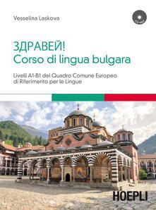 Corso di lingua bulgara. Livelli A1-B1. Con CD Audio formato MP3 - Vesselina Laskova - copertina