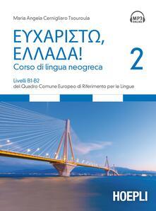 Eucharistò, Ellada! Corso di lingua neogreca. Vol. 2.pdf