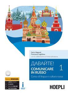 Ascotcamogli.it Comunicare in russo. Con CD. Vol. 1 Image