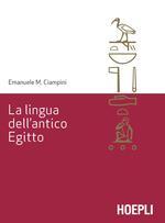 La lingua dell'antico Egitto