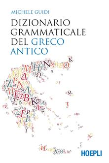 Dizionario grammaticale del greco antico - Michele Guidi - copertina