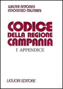 Codice della Regione Campania. 1ª appendice