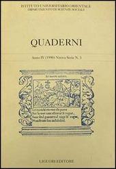Quaderni. Vol. 5