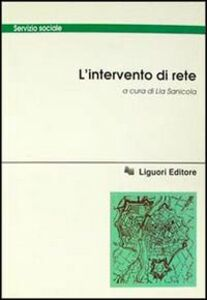 Libro L' intervento di rete