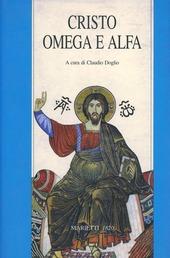 Cristo omega e alfa