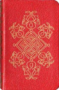 Libro Storia del re Davide