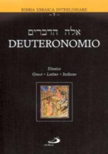 Nicocaradonna.it Deuteronomio. Testo ebraico, greco, latino e italiano Image