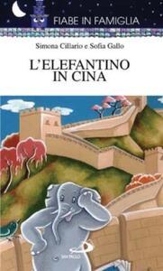 L' elefantino in Cina