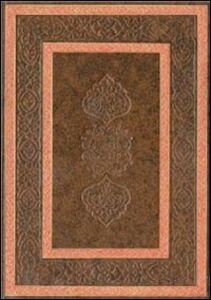 Foto Cover di Il libro delle preghiere, Libro di  edito da San Paolo Edizioni