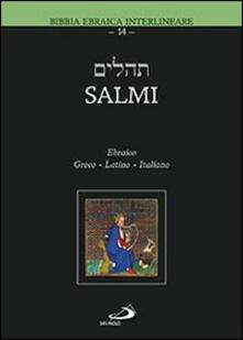 Antondemarirreguera.es Salmi. Ebraico Greco Latino Italiano Image