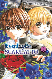 Libro Il ventaglio scarlatto. Vol. 8 Kyoko Kumagai
