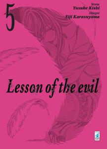 Lesson of the evil. Vol. 5