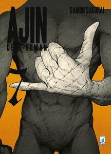 Ajin. Demi human. Vol. 7