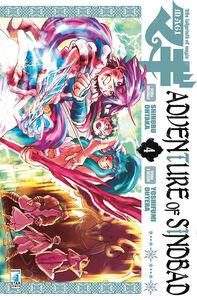 Foto Cover di Magi. Adventure of Sindbad. Vol. 4, Libro di Shinobu Ohtaka,Yoshifumi Ohtera, edito da Star Comics