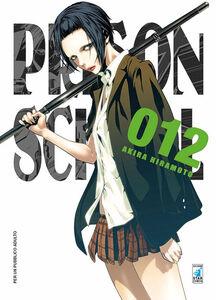 Libro Prison school. Vol. 12 Akira Hiramoto
