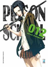 Prison school. Vol. 12