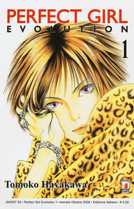 Libro Perfect girl evolution. Vol. 1 Tomoko Hayakawa