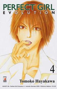 Libro Perfect girl evolution. Vol. 4 Tomoko Hayakawa