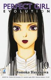 Perfect girl evolution. Vol. 10