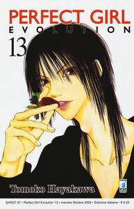 Libro Perfect girl evolution. Vol. 13 Tomoko Hayakawa