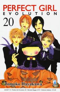 Libro Perfect girl evolution. Vol. 20 Tomoko Hayakawa
