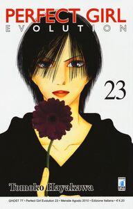 Libro Perfect girl evolution. Vol. 23 Tomoko Hayakawa