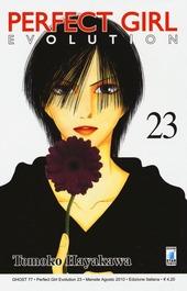 Perfect girl evolution. Vol. 23