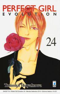 Libro Perfect girl evolution. Vol. 24 Tomoko Hayakawa