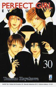 Libro Perfect girl evolution. Vol. 30 Tomoko Hayakawa