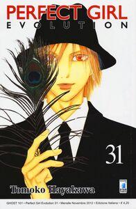 Libro Perfect girl evolution. Vol. 31 Tomoko Hayakawa