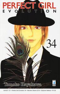 Libro Perfect girl evolution. Vol. 34 Tomoko Hayakawa