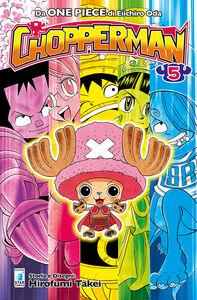 Foto Cover di Chopperman. Vol. 5, Libro di Eiichiro Oda,Hirofumi Takei, edito da Star Comics