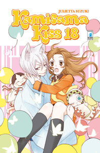 Foto Cover di Kamisama kiss. Vol. 18, Libro di Julietta Suzuki, edito da Star Comics