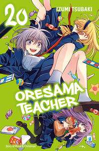 Oresama teacher. Vol. 20