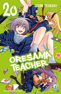 Libro Oresama teacher. Vol. 20 Izumi Tsubaki