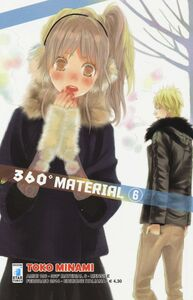 Libro 360° material. Vol. 6 Toko Minami