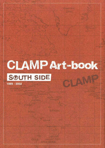 Libro Camp art-book south side Clamp