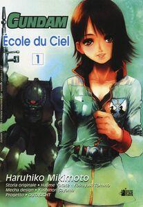 Libro Gundam école du ciel. Vol. 1 Haruhiko Mikimoto