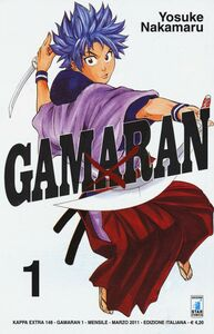 Libro Gamaran. Vol. 1 Yosuke Nakamaru