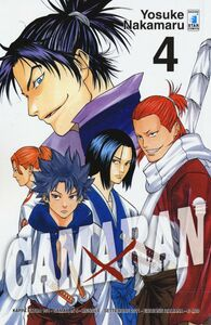Libro Gamaran. Vol. 4 Yosuke Nakamaru