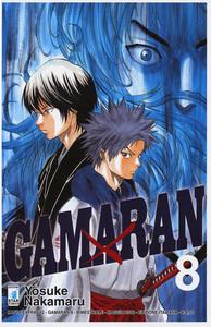 Libro Gamaran. Vol. 8 Yosuke Nakamaru