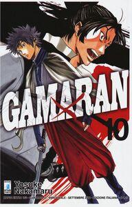 Libro Gamaran. Vol. 10 Yosuke Nakamaru