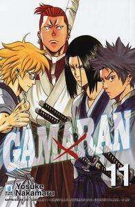 Libro Gamaran. Vol. 11 Yosuke Nakamaru
