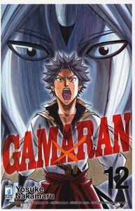 Libro Gamaran. Vol. 12 Yosuke Nakamaru