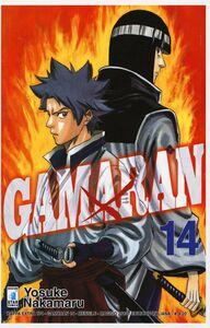 Foto Cover di Gamaran. Vol. 14, Libro di Yosuke Nakamaru, edito da Star Comics