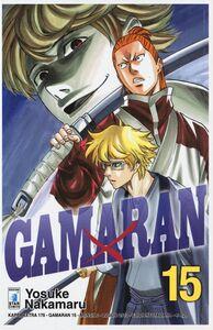 Libro Gamaran. Vol. 15 Yosuke Nakamaru