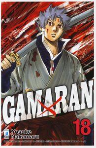 Libro Gamaran. Vol. 18 Yosuke Nakamaru